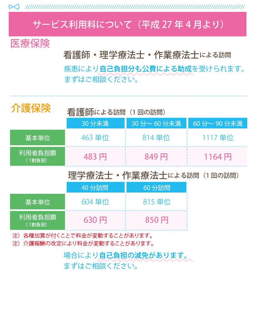 Hibari_web_02_09