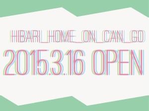 open_banner2