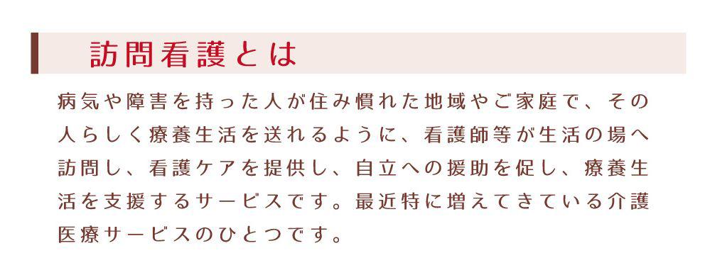 houkan_nani_01