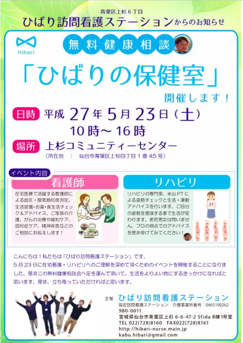スクリーンショット 2015-05-19 11.07.10